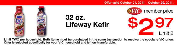 Lifeway Kefir - 32 oz : eVIC Member Price - $2.97 ea - Limit 2