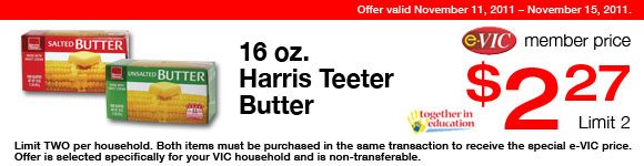 Harris Teeter Butter -  16 oz : eVIC Member Price - $2.27 ea - Limit 2